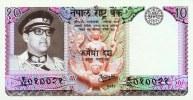 NEPAL TEN RUPEES BANKNOTE KING BIRENDRA 1974 PICK-24a XF - Nepal