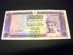 OMAN 200 Baisa 1987, Pick N° 23 A, OMAN - Oman