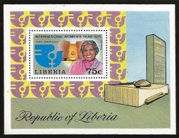 G)1975 LIBERIA, VIJAYA LAKSHMI PANDIT-WOMEN´S YEAR EMBLEM-DAIS OF UN GENERAL ASSEMBLY, AIRMAIL S/S, MNH SCT C206 - Liberia