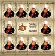 Russia, 2016, Mi. 2367, Metropolitan Macarius Bicentennial, MNH - Blocchi & Fogli