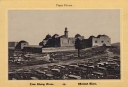 C1890s/1900s Vintage Picture Card Middle East, Mount Zion , Israel Image - Géographie