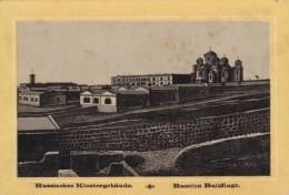 C1890s/1900s Vintage Picture Card Middle East, Russian Buildings, Israel Image - Géographie