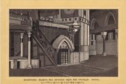 C1890s/1900s Vintage Picture Card Middle East, Church(?) Interior, Ethiopian(?) Language Text, Image - Géographie