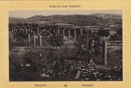 C1890s/1900s Picture Card (Postcard-like) Middle East Image Samaria Samarie Ancient Ruins(?) - Géographie