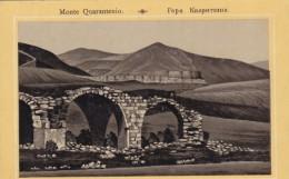 C1890s/1900s Picture Card (Postcard-like) Middle East Image Quarantania Mountain Mount Of Temptation Jesus' Life - Géographie
