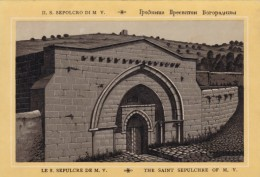 C1890s/1900s Picture Card (Postcard-like) Middle East Image Saint Sepulchre Of M. V. - Géographie