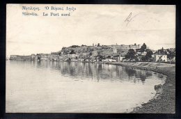 GRECE - Mételin - Le Port Nord - Grèce