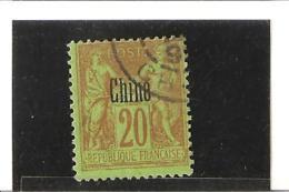 TIMBRES DE FRANCE DE 1876 - 98  Surchargés    N° 7   Oblitéré - Gebraucht