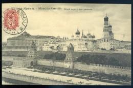 Cpa De Russie  Moscou Kremlin Vue Générale      NCL4 - Russie
