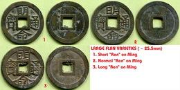VIETNAM ANNAM MING MING TONG BAO (1820-1840) 明命通宝 LARGE FLAN - Viêt-Nam