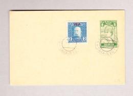 Bosnien U Herzegowina KuK SARAJEVO 21-9-1918 Ganzsache Mit Zusatzfrankatur Ohne Adresse - Levante-Marken