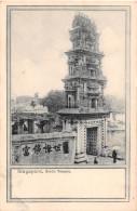 ¤¤   -   SINGAPOUR    -   SINGAPORE   -  Hindu Temple     -  ¤¤ - Singapour