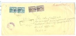 1972 Bangladesh Registered Cover To Dacca. Temporary P.O. Handstamp. Pakistan Stamps Overprinted. Bank Of Pakistan. - Bangladesh