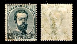 Antille-Spagnole-004 - Valore Emesso Nel 1873 (+) LH - Privi Di Difetti Occulti. - Antille