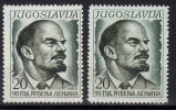 Yugoslavia,90 Years Of Birth-V.I.Lenin 1960.,both Perforations,MNH - 1945-1992 Socialist Federal Republic Of Yugoslavia