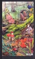 TAIWAN  2013  Wild Mushrooms Of Taiwan Postage Stamps (III) Souvenir Sheet - Champignons