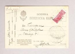 Bulgarien 26.3.1921 Sophia ? Auf Postbeleg Mit Halbierung Einer 10 Marke - 1909-45 Royaume