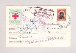 Bulgarien Golemo Gradiste Rot Kreuz Karte Zensuriert Nach Beograd Stempel 5.8.1919 Und GZNB Ankunfts Für Kriegsgefangene - 1909-45 Kingdom
