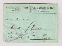 Bulgarien PHILIPPOPOLIS 21.4.1901 R-Brief Nach Paris - 1879-08 Principauté