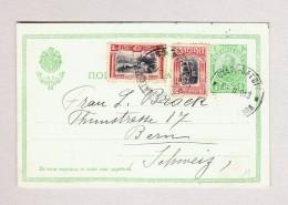 Bulgarien STARA ZAGORA 18.2.1913 Zensur Ganzsache Mit Zusatz Frankatur Nach Bern - 1909-45 Kingdom