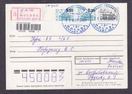 Russia 1999 Overprint 1.20 On 1995 Year Definitive Mi# 739 USED Postcard - Usati