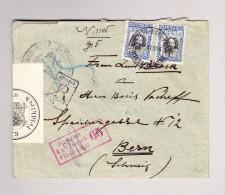 Bulgarien STARA ZAGORA ?.11.1916 R-Brief Nach Bern Mit Zensur Stempel Und Kleber Feldkirch - 1909-45 Royaume