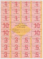 Belarus 100 Rublei (1991) Pick A5 UNC - Bielorussia