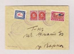 Bulgarien SOPHIA 8.11.1927 Flugpost Brief Nach Varna - Poste Aérienne