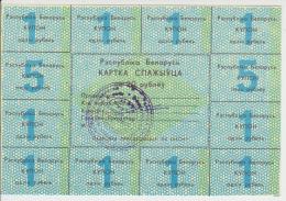 Belarus 20 Rublei (1991) Pick A1 UNC - Belarus