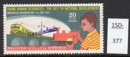 Bangladesh Provisional Overprint Of Pakistan Train / Bridge / Child Design U/m (MH) -see Text - Trains