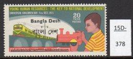 Bangladesh Provisional Overprint Of Pakistan Train / Bridge / Child Design U/m (MNH) -see Text
