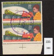 Bangladesh Provisional Overprint Of Pakistan Train / Bridge / Child + Map Design U/m (MNH) -see Text