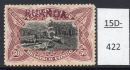 Ruanda-Urundi : 1916 RUANDA Opt On 50c Mols, Type Tombeur, Railway Train On Bridge, Mint No Gum. - Ruanda-Urundi