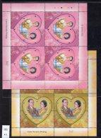 Thailand 2010 Royal Wedding Anniv. Sheetlets/4 MNH - Thailand