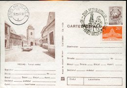 15197 Romania, Special Postmark 1982 Oil, Petrol, Medias - Oil