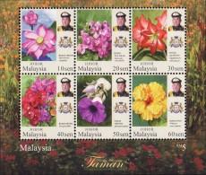 Malaysia Johor 2016 S#212a Garden Flower Definitive Series M/S MNH Flora Flower - Malesia (1964-...)