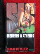 Meurtre A Athenes (Gérard De Viliers) éditions Vaugirard De 1996 - Gerard De Villiers