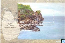 Sri Lanka Stamps 2010, Visit Sri Lanka Series, Beaches, Trincomalee, MS - Holidays & Tourism