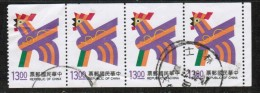 REPUBLIC Of CHINA  Scott # 2871 VF USED STRIP Of 4 - 1945-... Republic Of China