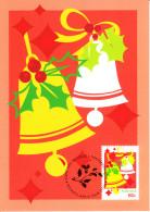 Australia 2012 Maxicard Scott #3809 60c Bells Christmas First Day Issue - Maximumkarten (MC)