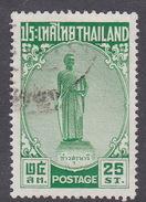 Thailand SG 374 1955 Tao Suranari 25 Satangs Green Used - Tailandia