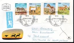 ISRAEL  FDC 1971 Faune Daim Gazelle Ane Hemione Leopard