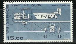 FRANCIA 1984 Yt:FR PA57, Mi:FR 2428v, Sn:FR C56, Sg:FR 2614, Un:FR A57 - Aéreo