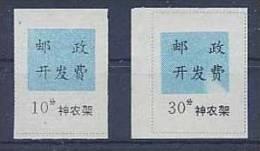 CHINE Surtaxe Locale Shellongjia - 1949 - ... Volksrepubliek