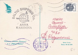 Ship Cachet From Anna Karenina From St.Petersburg P/m Leningrad On Postcard With Ship (G84-126) - Ships