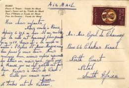 Vaticano 1960 Cartolina ROMA Vg Per L'estero Con  L100  Postcard Rome Vatican Stamp Vatikan AK Vaticane CPA - Vatican