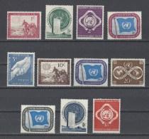 NATIONS UNIES New York  . YT  1/11  Neuf **  Série Courante  1951 - New York -  VN Hauptquartier