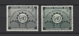 NATIONS UNIES New York  . YT  19/20  Neuf **  Assistance Technique Pour Les Pays Sous-développés  1953 - New York -  VN Hauptquartier