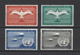 NATIONS UNIES New York  . YT  PA 1/4  Neuf *  Série Courante  1951-57 - New York -  VN Hauptquartier