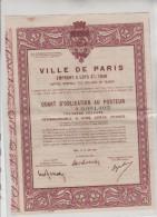 VILLE  DE  PARIS - Emprunt  à  Lots  3% 1948 - QUART  D ' OBLIGATION  Au  Porteur - N°  0.091.395 - Shareholdings